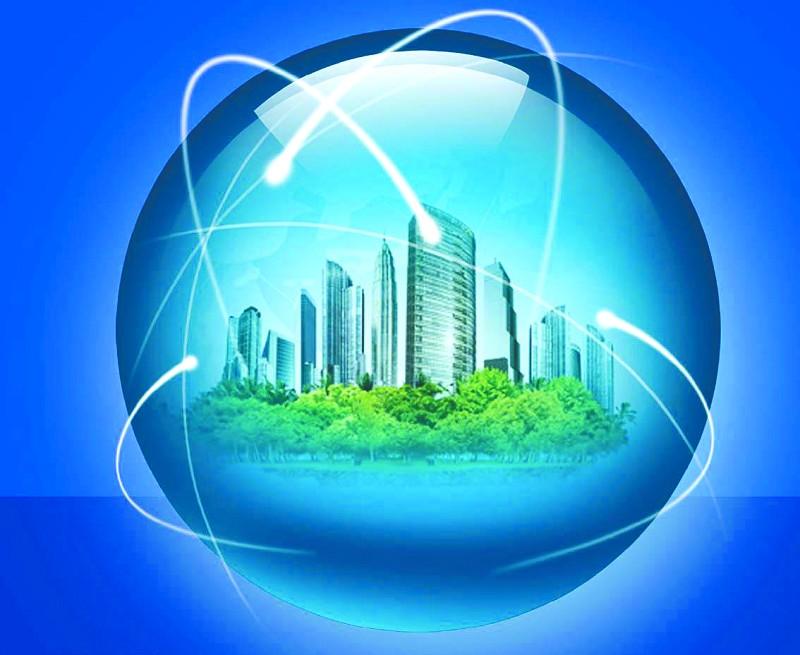 国家智慧城市申报试点工作启动 投资总规模有望达5000